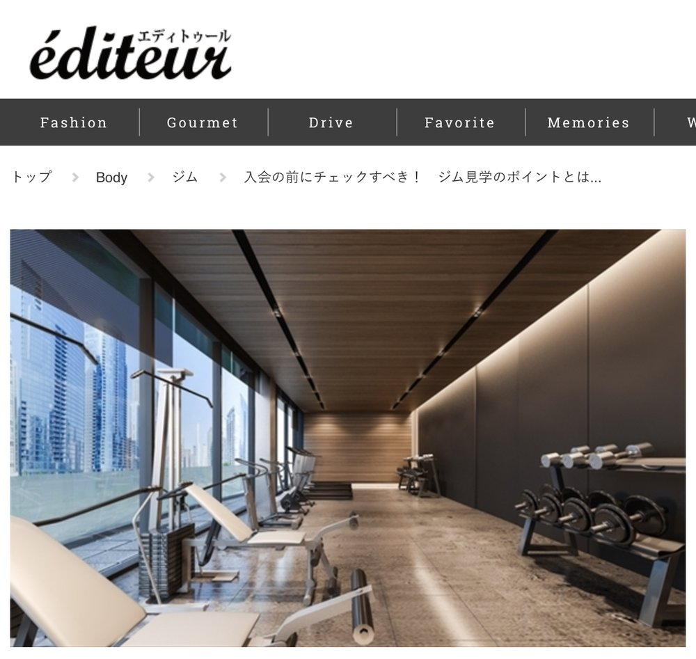 editeur(エディトゥール)